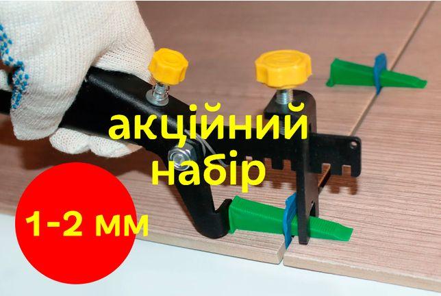 Комплект СВП NOVA 1мм 1000+400+металевий інструмент (акція)