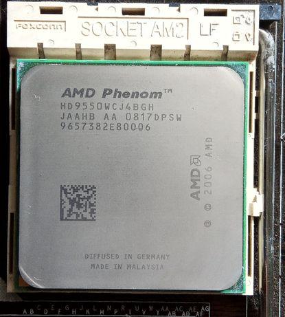 Продам процессор Amd phenom  x4 9550 socket am2 am2+