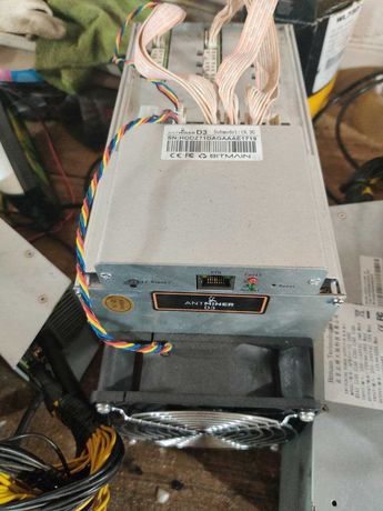 ASIC Bitmain Antminer D3 19.3 GH/s X11, можно с блоком питания