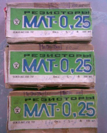 резисторы тип млт