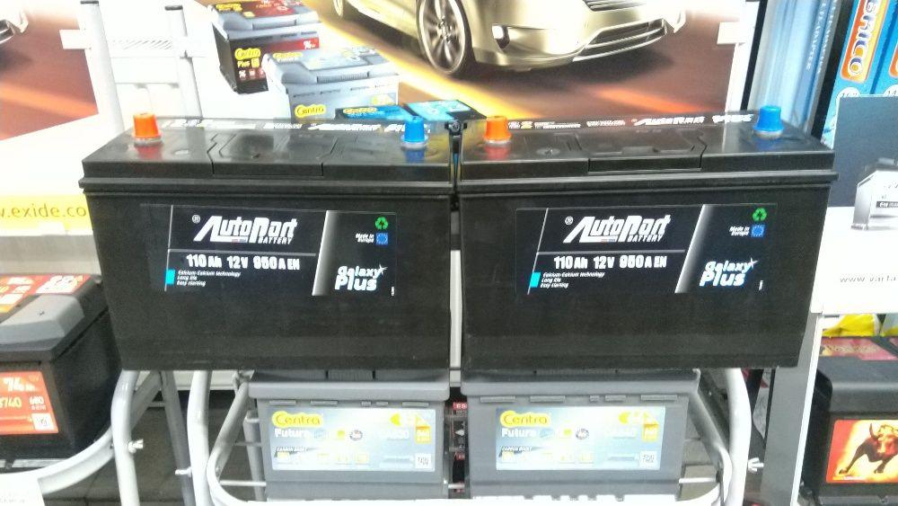 Autopart Galaxy Plus 12V 110Ah 950A CAT, JCB, Case, 640SHD