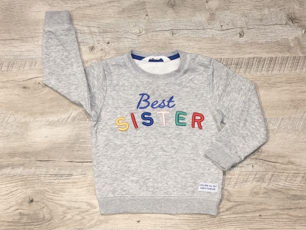 H&M bluza dresowa 86 92 najlepsza siostra sportowa j nowa szara czerwo