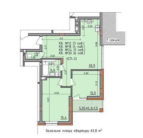 Продам 2 кімнатну квартиру в елітному будинку. Ідеальне планування VV