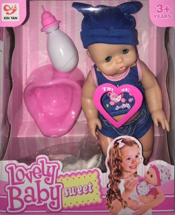 Zestaw Lovely Baby Lalka Bobas dla Dzieci Zabawka