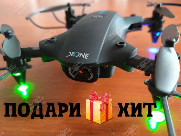 Квадрокоптер дрон Drone H2 с камерой
