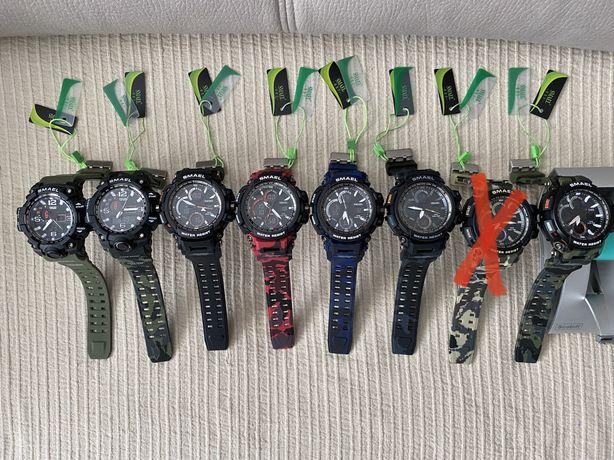 Relógios SMAEL desde