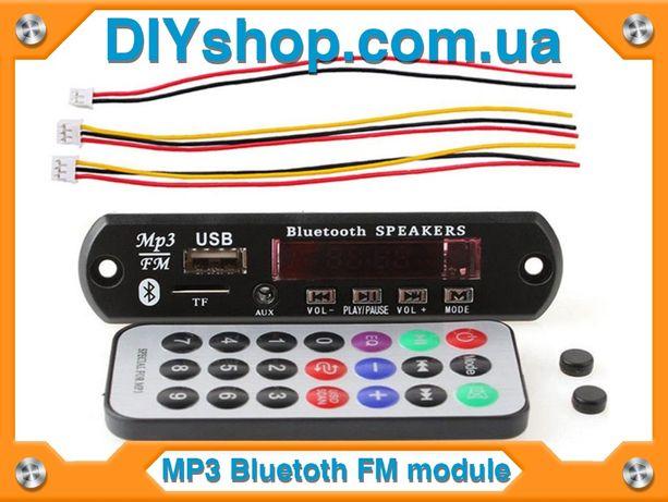 MP3 Bluetooth FM module + пульт модуль USB SD FM AUX Декодер 12В