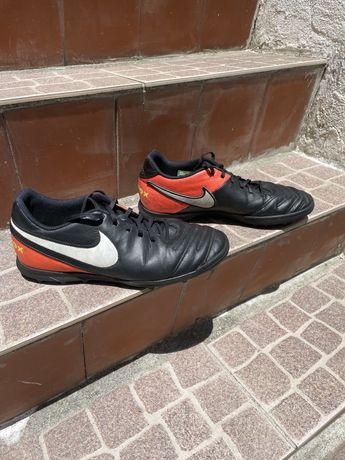 Chuteiras Nike Tiempo X