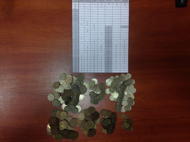 Монеты СССР 1961-1991 год (448 шт.) и их список