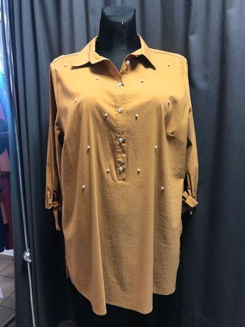 Musztardowy koszula z perełkami, 46,48
