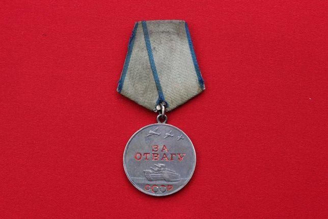 ZSRR Oryginalne Radzieckie odznaczenie ZA ODWAGĘ numerowany