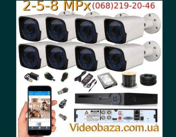 Комплект видео наблюдения спостереження на 8 камер FULL HD 2 mPix дома