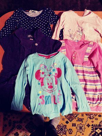 Ubrania dziewczece