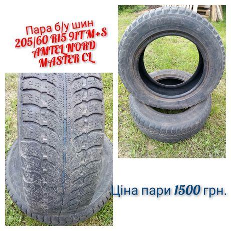 Продам шини Б/У R15; R17; R19