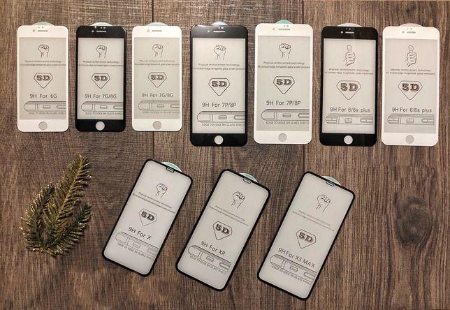 Защитное 3д/5d Стекло на iPhone 6/s/7/8/+/X/Xr/max/11 pro айфон плюс
