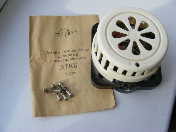 Датчик-реле температуры камерный, биметаллический, ДТКБ - 53.