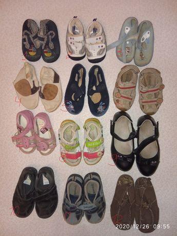 сандали, кроссовки, туфли,мокасины по 30гр.