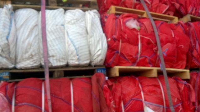 Worki Big bag wentylowane 95/95/180 cm