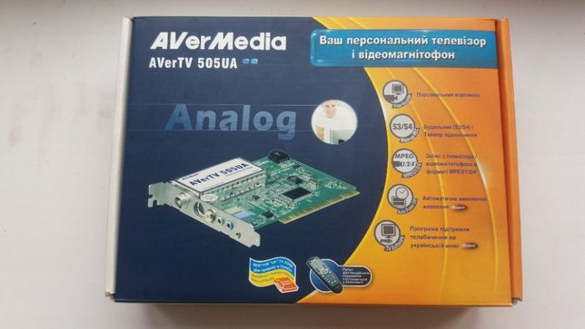 Продам цыфровой ТВ тюнер для компютера.