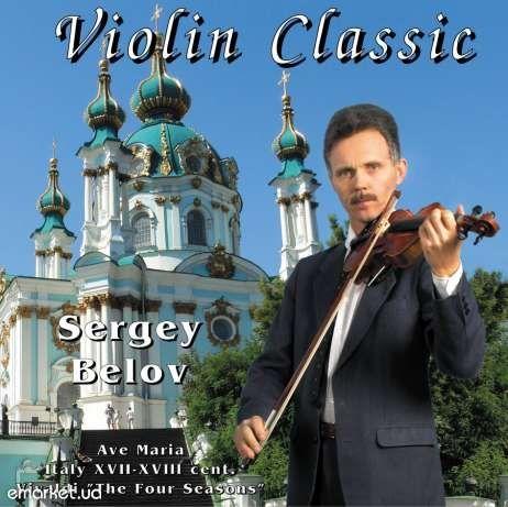 Уроки игры на скрипке ( + для взрослых)