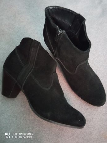 Казаки ботинки сапоги