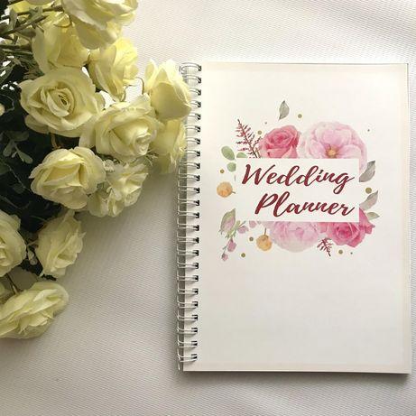 Планер весілля весільний планувальник щоденник нареченої планер