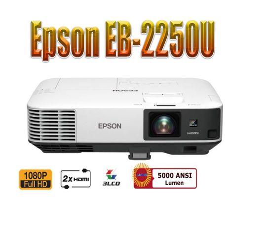 Проектор Epson EB-2250U (V11H871040) 3LCD WUXGA 5000 ANSI