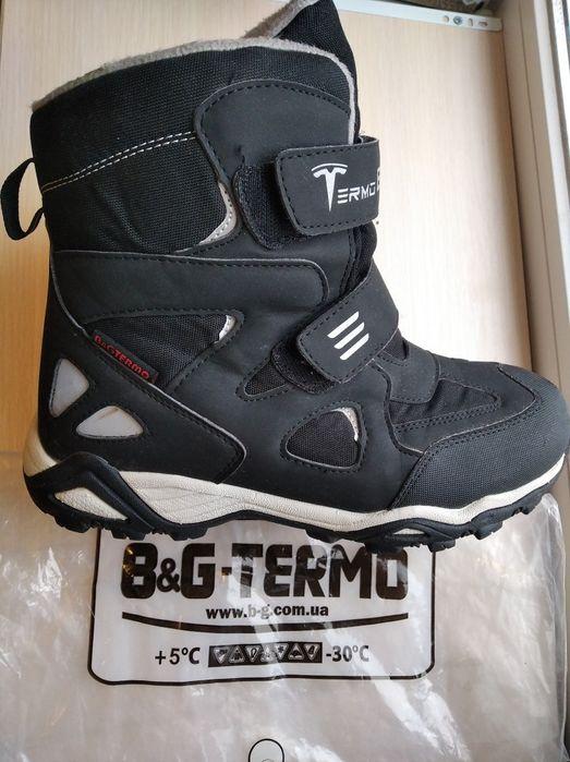Термо-ботинки,детские 41 размер Кривой Рог - изображение 1