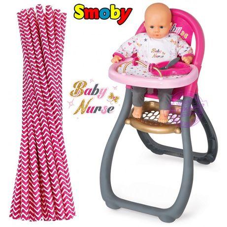 Стульчик для куклы пупса Smoby 220310
