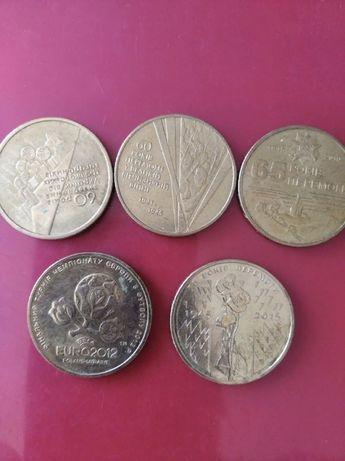 Юбилейный набор монет Украины 1 гривна