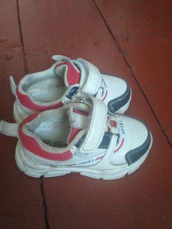 Кросівки на хлопчика 21 р