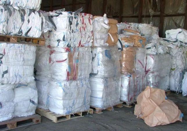 Big Bagi Worki Big Bag Bags Beg różne rozmiary typy idealne dla firm