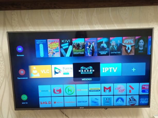 Продам телевизор Kivi б/у