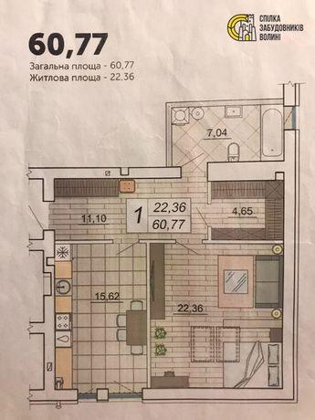 Терміново. 1-но кім. кварт. 60 м.кв. Новобудова. Автономне опалення.