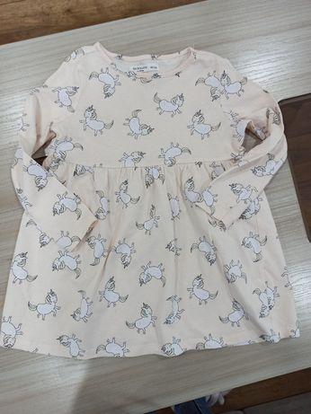 Sukienka w jednorożce 98