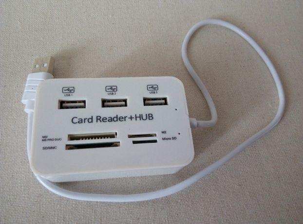 Карт-ридер USB HUB Комбо 2.0 (3 USB и слоты для карт MS, M2, SD/MMC