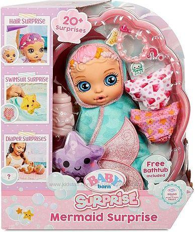 Кукла Беби Берн Сюрприз Русалочка 20 сюрпризов Baby Born Surprise Merm