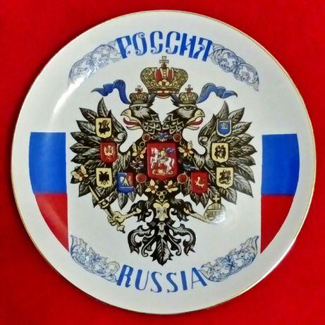 Prato brasão da Rússia