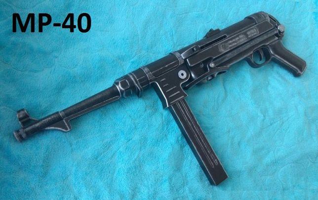 Детский Автомат МП40 MP40 на пульках 6мм. Детское Оружие Игрушка