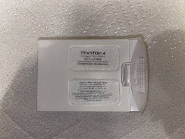 akumulator, bateria do drona DJI phantom 4, 4 PRO, 4 Advanced- 33 cyke