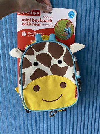 Рюкзак вожжи с поводком Skip Hop Zoo Let 1-4 года