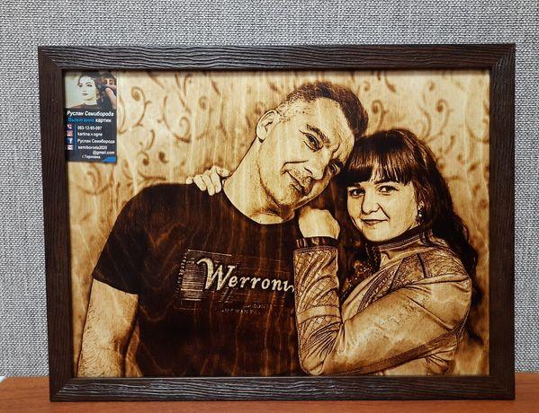 Уникальный подарок, картина выжженная  на дереве по фотографиям