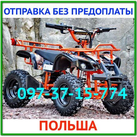 Квадроцикл Электрический Детский VIPER КРАСНЫЙ 36V 1000W Наложка Новый