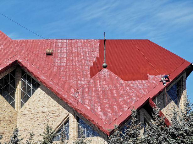 Malowanie dachów, elewacji. Wycinka drzew, rozbiórka budynków, kominów