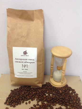 ТМ COFFEE HOUSE смесь 90% арабика 10% робуста. зерновой кофе, кава