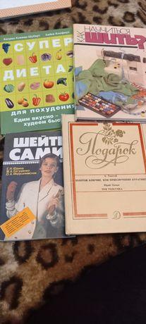Книги из домашней библиотеки
