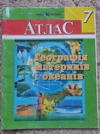 Атлас 7 клас. Географія материків і океанів