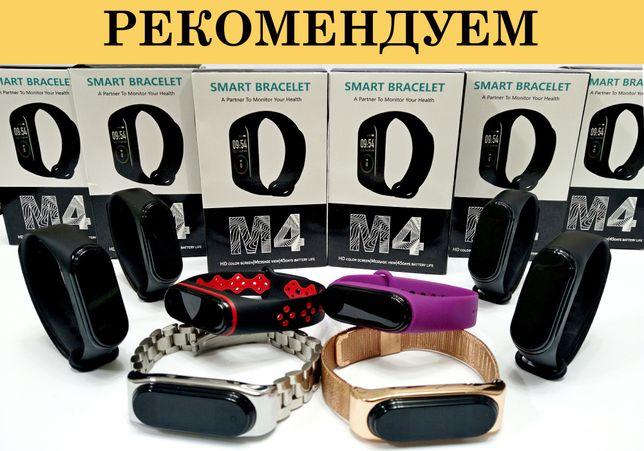 Умный/смарт/спортивные/фитнес браслет/часы/трекер Xiaomi Mi band M 4