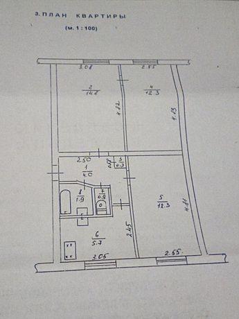 Продам 3-х комнатную квартиру в центре г.Антрацит