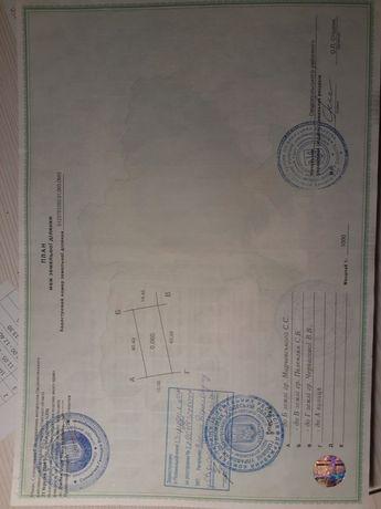 Продам свой участок на Гребном канале Овидиопольский р-н